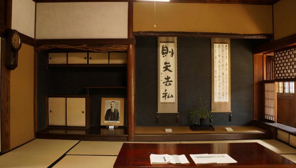 夏目漱石内坪井舊居(取自熊本市觀光課官網)
