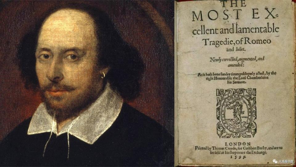 莎士比亞《羅密歐與茱麗葉》早期四開本(圖片來源:大英博物館)