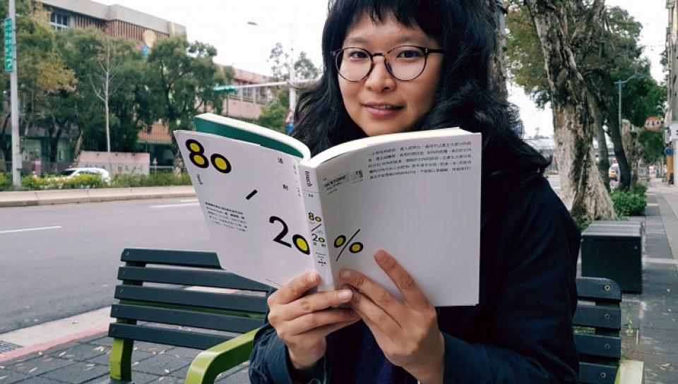 文字整理、攝影:陳夏民