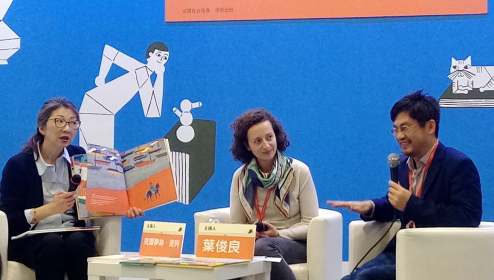 葉俊良(右)與法國插畫家波列(中)在台北國際書展對談。(謝凱特/攝)