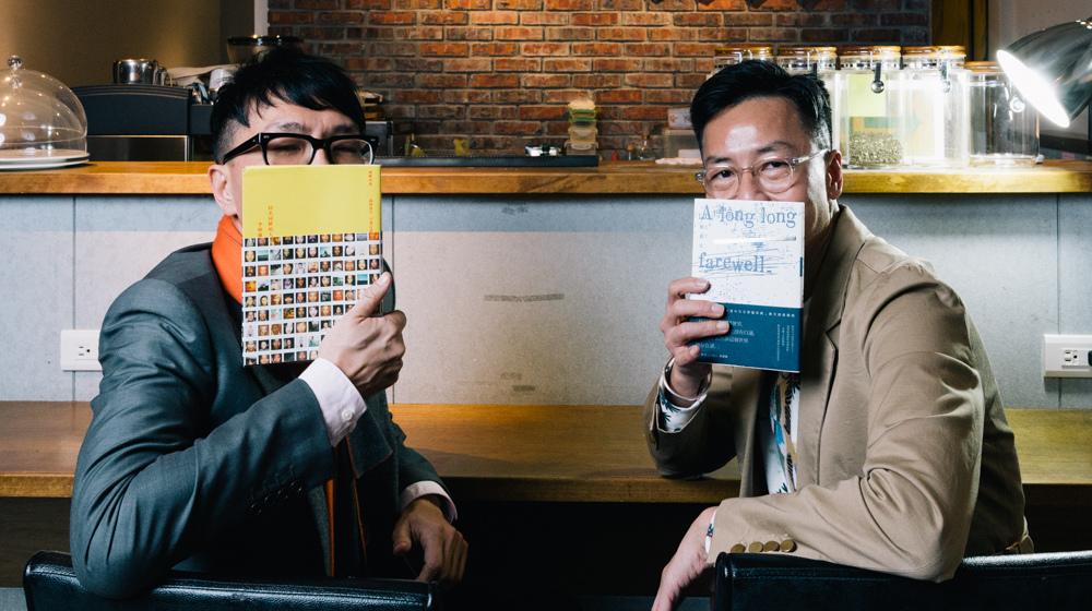 香港詞人李焯雄(左)與周耀輝,手握各自於近期出版的新書