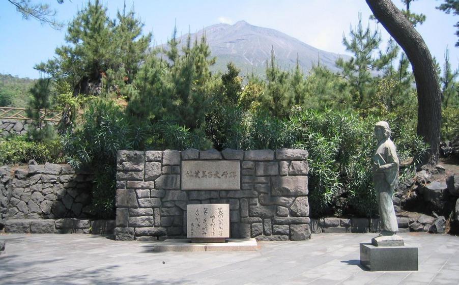 位於鹿兒島古里公園的林芙美子文學紀念碑。(攝影:jubo)