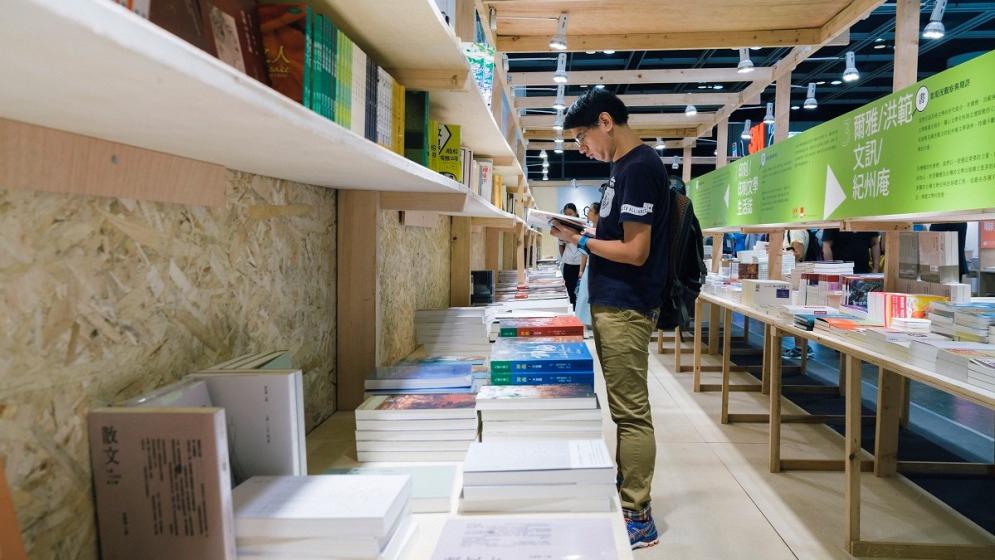 香港書展之台灣獨有館(攝影:王志元)