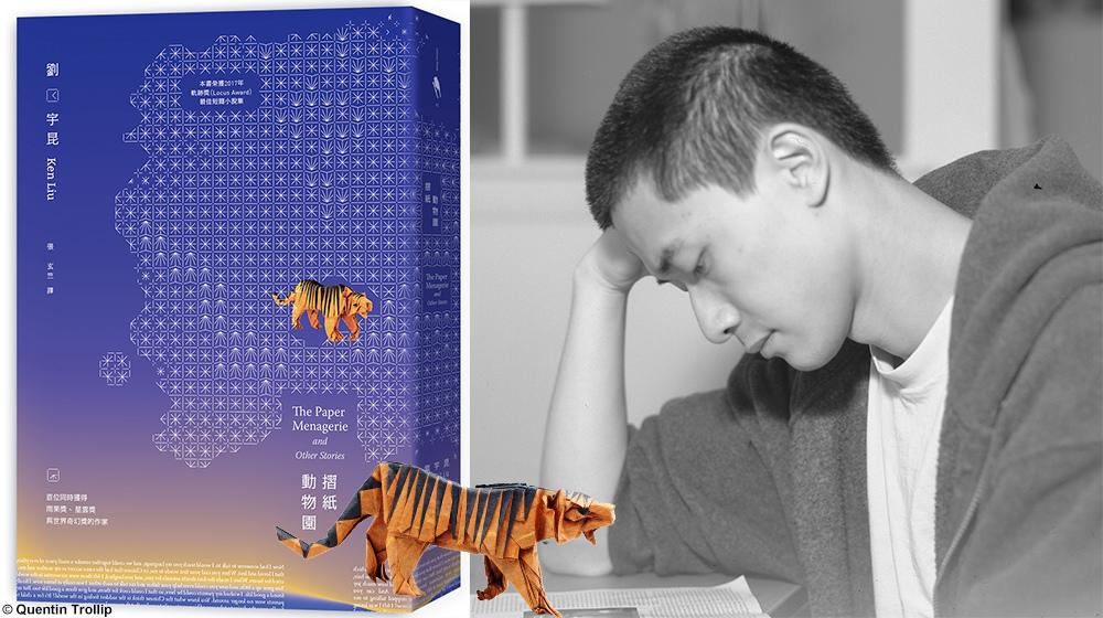 右為科幻小說家劉昆宇(攝影:Lisa Tang Liu)。採訪內容中譯:新經典文化編輯部