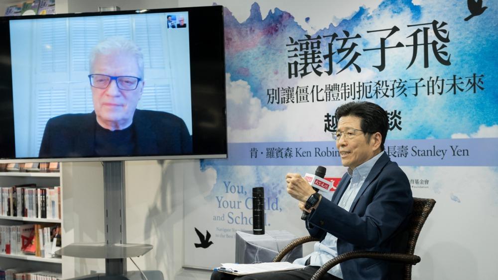 螢幕中為美國教育專家專家肯.羅賓森(Sr. Ken Robinson),右為公益平臺文化基金會董事長嚴長壽(天下文化提供)