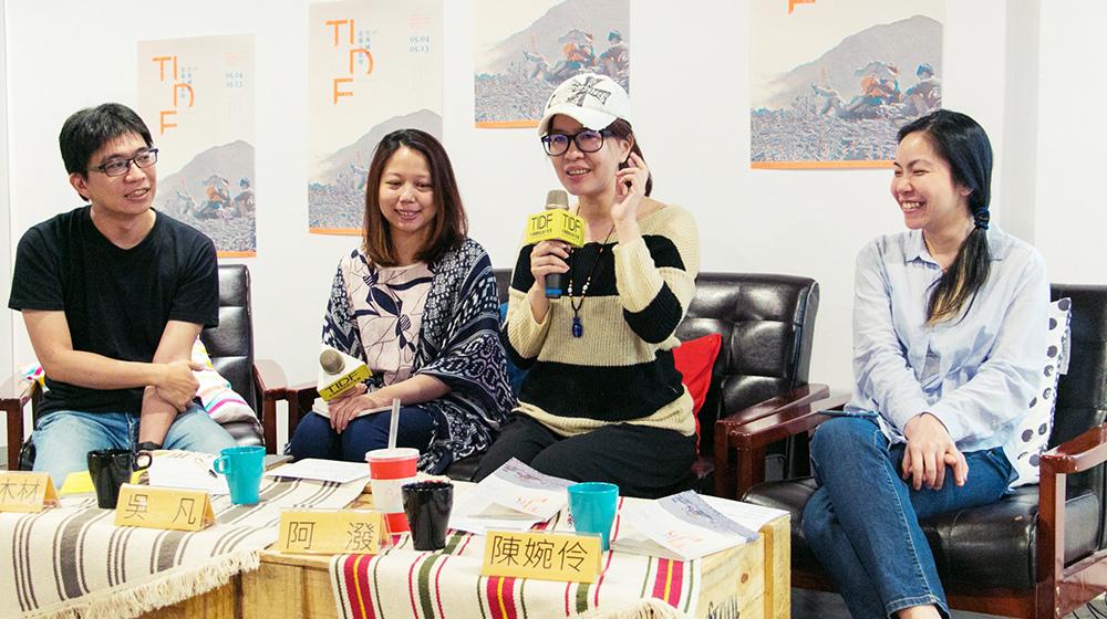 左起:TIDF策展人林木材、TIDF活動統籌吳凡、作家阿潑、TIDF國際聯絡陳婉伶(TIDF提供)