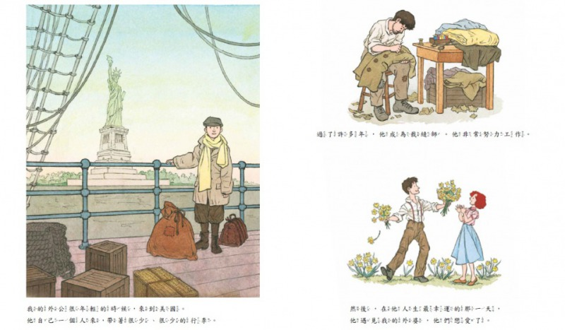 圖片為《外公的大衣》內頁,水滴文化提供。