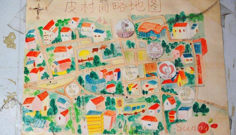 北京「城中村」皮村同心實驗學校門口的手繪地圖。