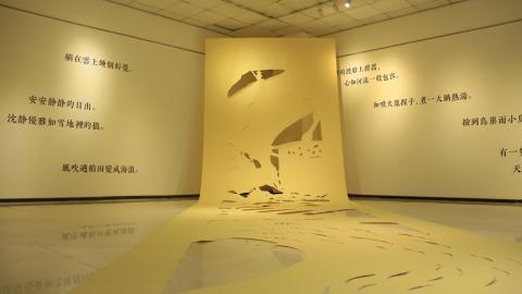 古國萱「為生活剪一首詩」個展的巨幅作品「夢.想」。