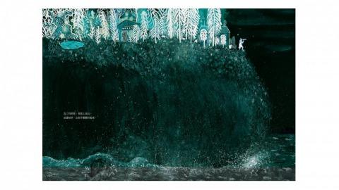 《亞哈與白鯨》內頁(大塊文化提供)