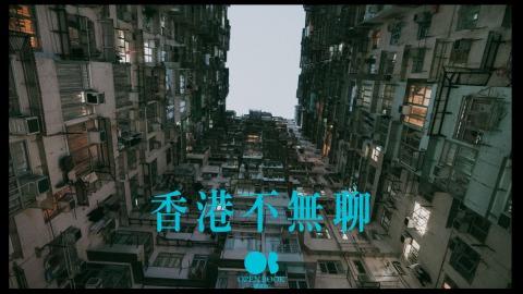 攝影:王志元  設計:小子