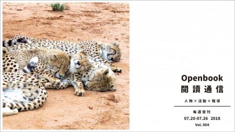 保育區裡年幼的獵豹,全數都是動物與人衝突下的孤兒。面對如此可愛的牠們,上田莉棋說:「有時我們對野生動物真正的愛,是保持距離。」(圖片出處:《別讓世界只剩下動物園》,啟動文化提供)