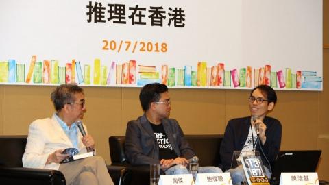 左起作家陶傑、編劇鮑偉聰、小說家陳浩基(攝影:佘世培)