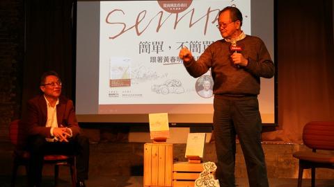 小說家張大春(左)與小說家黃春明(右)(新經典文化提供)