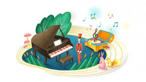 國立台灣交響樂團「音樂魔法森林」活動主視覺圖像(Jillu Huang繪製)