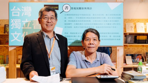 台灣獨立書店文化協會理事長陳隆昊(左)、秘書長廖英良(右)