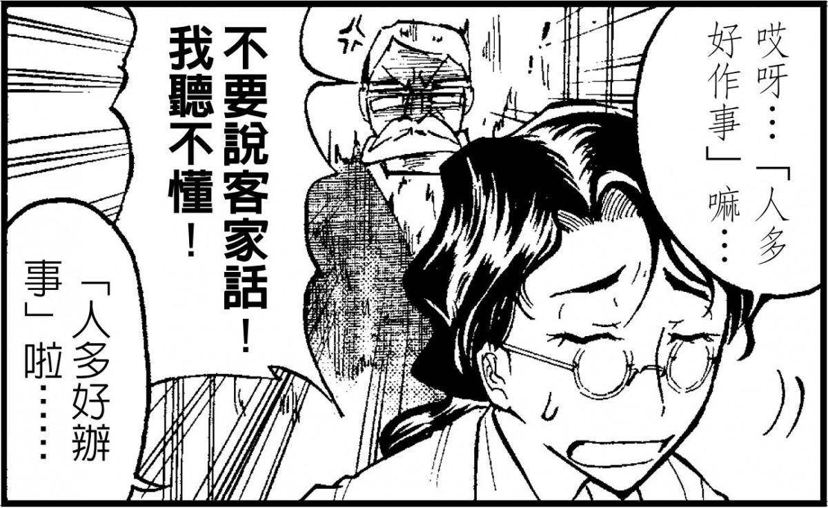 02ping_zi_ke_yu_.jpg