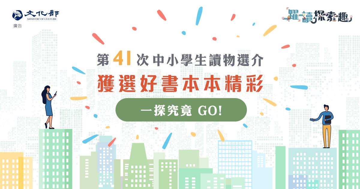1200630_huo_xuan_shu_yi_tan_jiu_jing__0.jpg