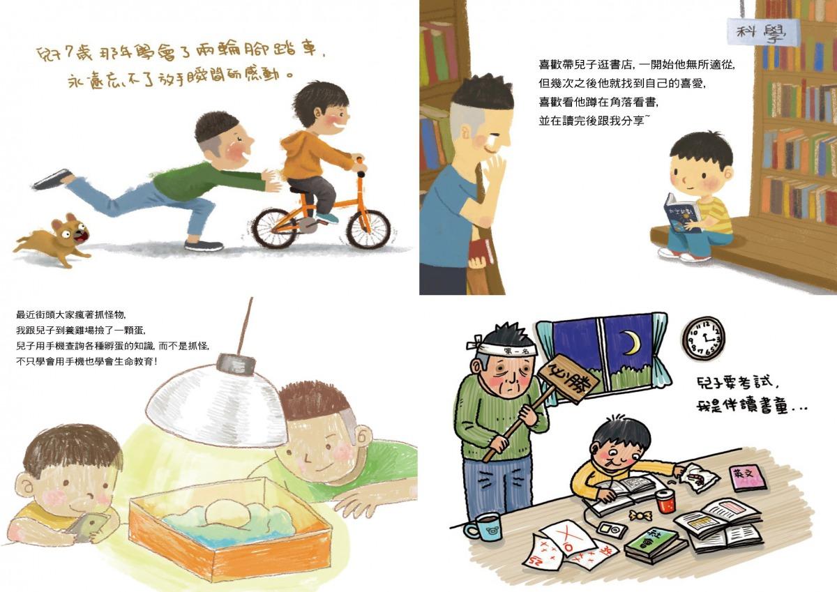 2019feng_zi_kai_wan_zheng_dang_ok-15-tile.jpg