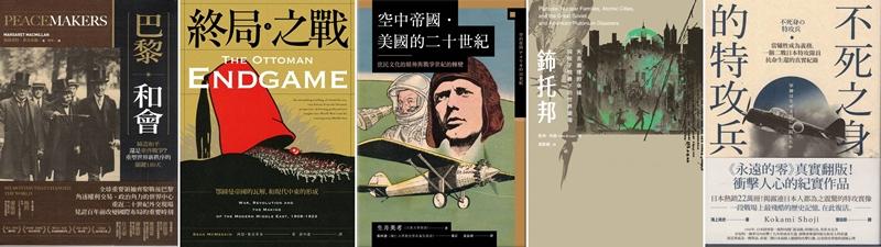ba_li_.he_hui_-horz-001xkuan_800.jpg