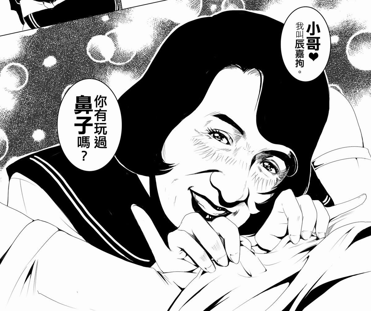 chen_jia_ju_.jpg