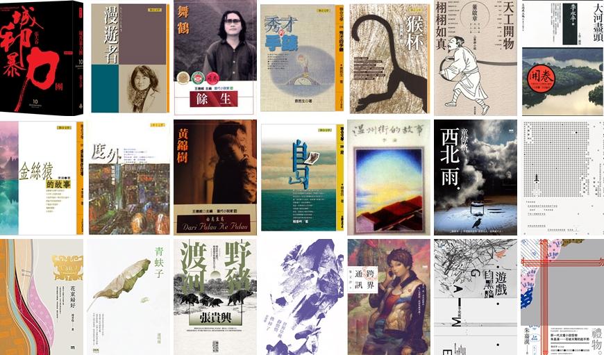 cheng_bang_bao_li_tuan_-tile.jpg