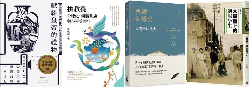 chun_shan_xian_gei_huang_di_de_li_wu_zheng_shu_feng_-horz-002xkuan_800.jpg
