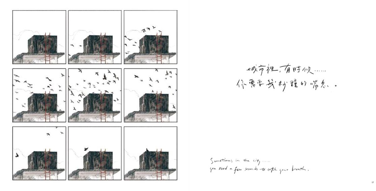 da_la_-cheng_shi_li_you_shi_hou_-1_s.jpg