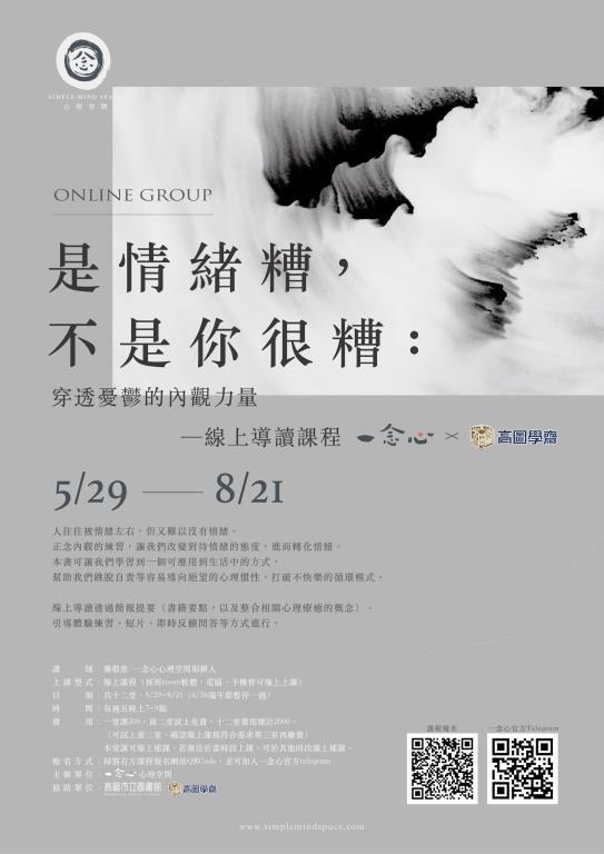 gao_xiong_shi_tu_yi_nian_xin_xin_li_kong_jian_xgao_tu_xue_zhai_.jpg