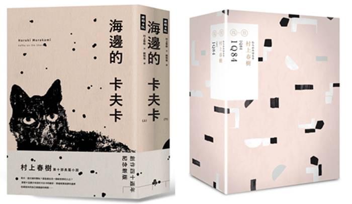 hai_bian_de_qia_fu_qia_chuang_zuo_40zhou_nian_ji_nian_xin_ban_tao_shu_-horz.jpg