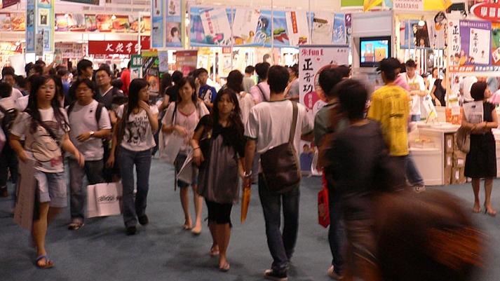 hk-bookfair2.jpg