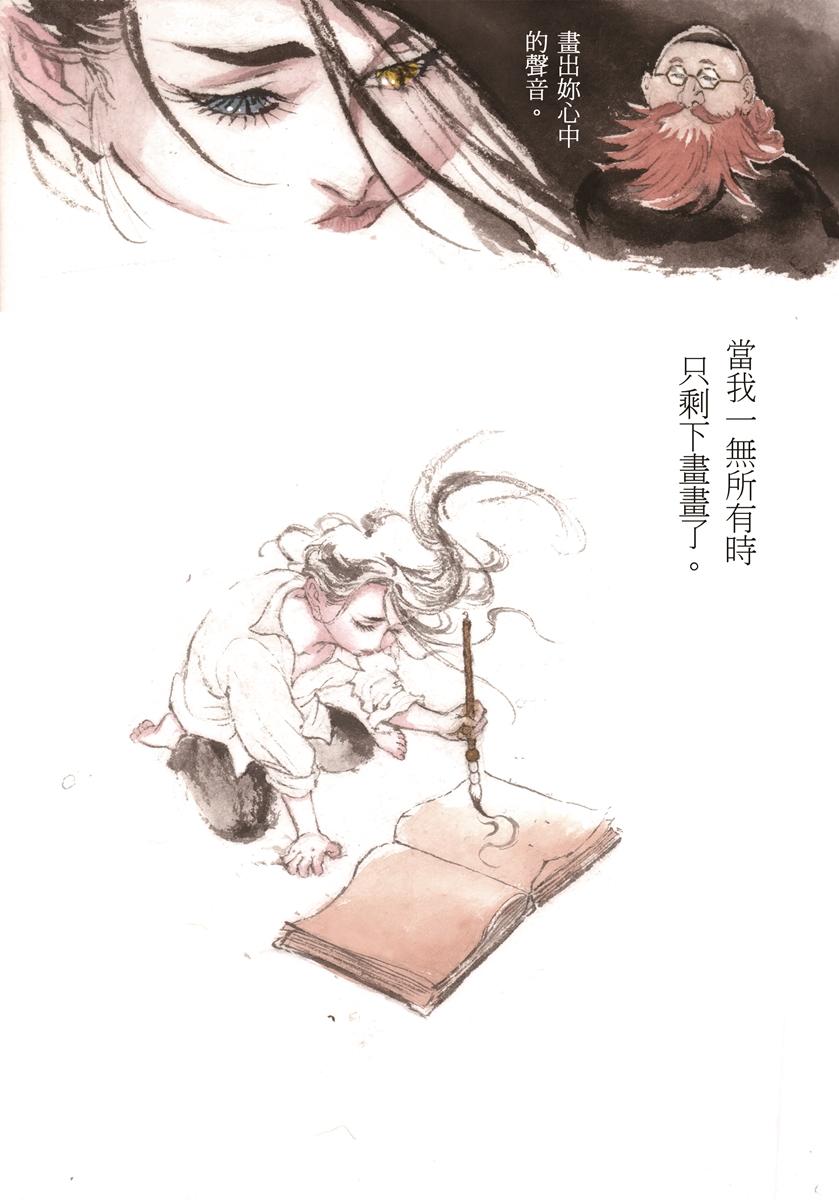 hua_shi_04_yong_.jpg