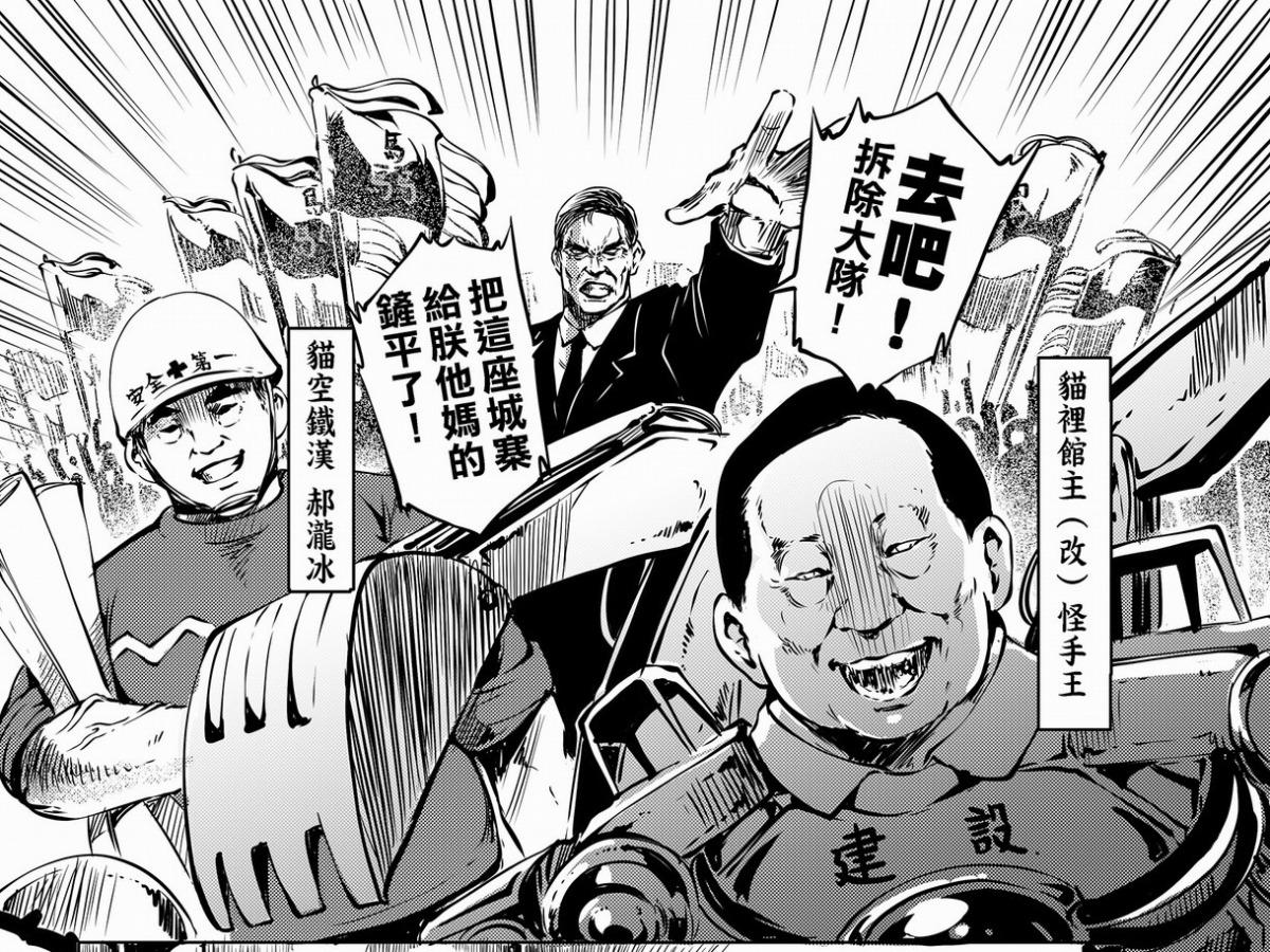 huang_ying_1.jpg
