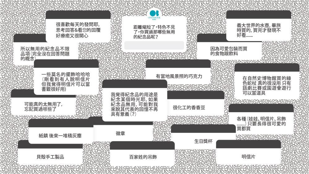 ji_nian_pin_.jpg
