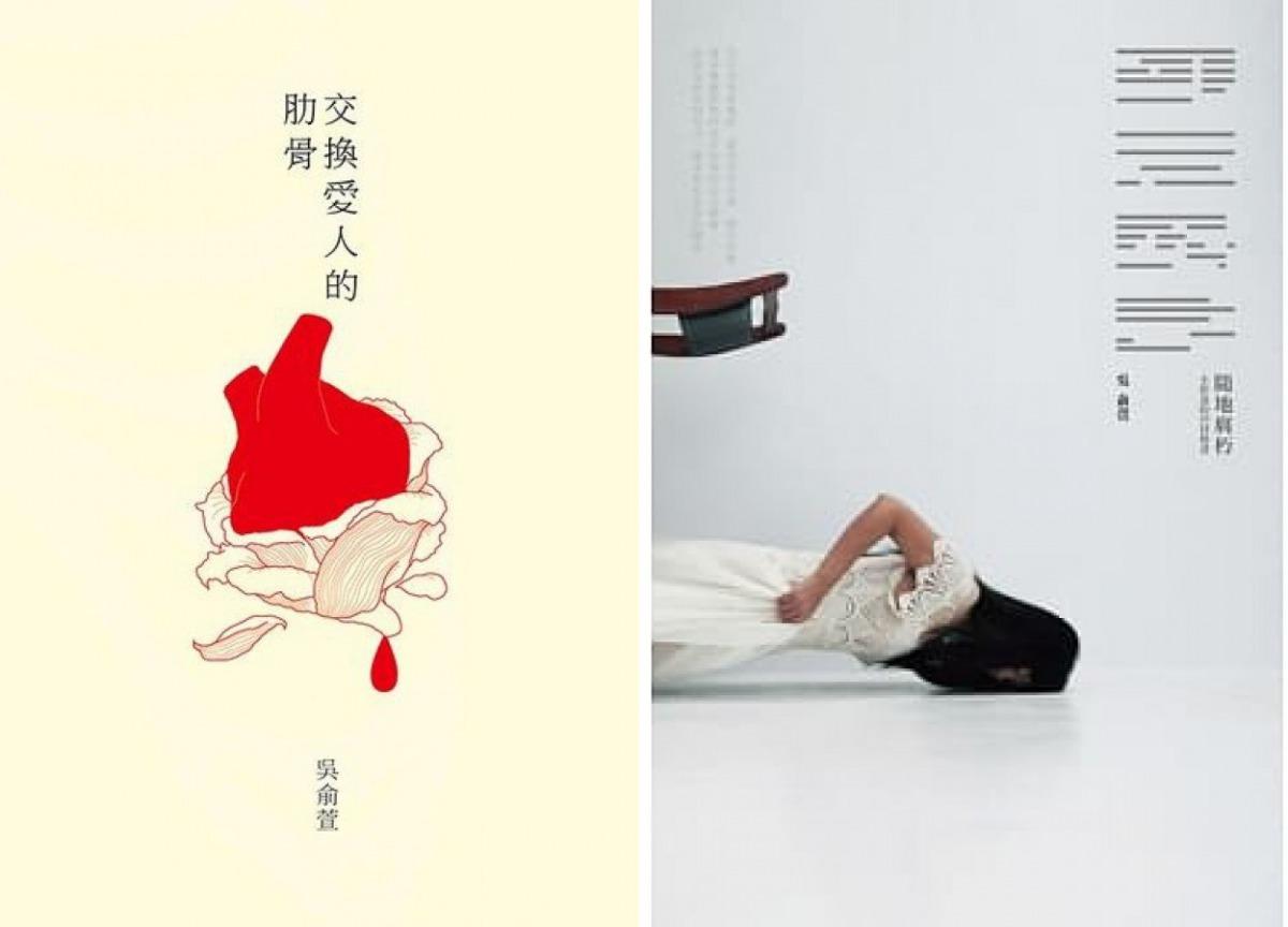 jiao_huan_ai_ren_de_le_gu_-tile.jpg