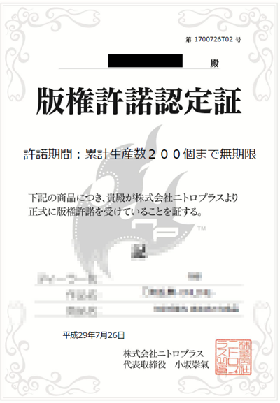 ma_sai_ke_fuyumidoriqu_de_nitropluser_chuang_xu_ke_ban_quan_ren_ding_zheng__1.png