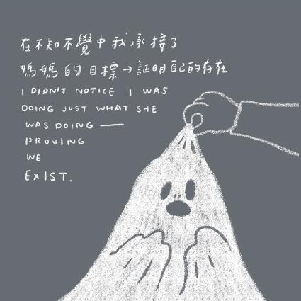 man_gong_chu_ban_yan_zheng_hao_peng_you_-176.jpg
