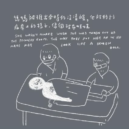 man_gong_chu_ban_yan_zheng_hao_peng_you_-94.jpg