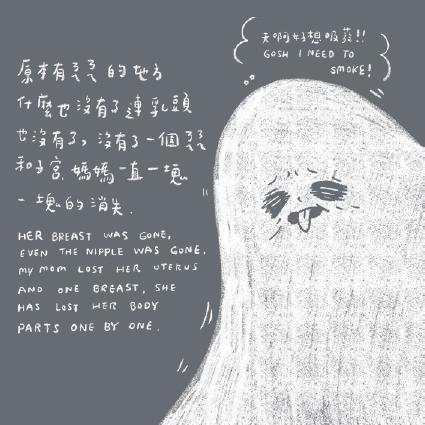 man_gong_chu_ban_yan_zheng_hao_peng_you_-96.jpg