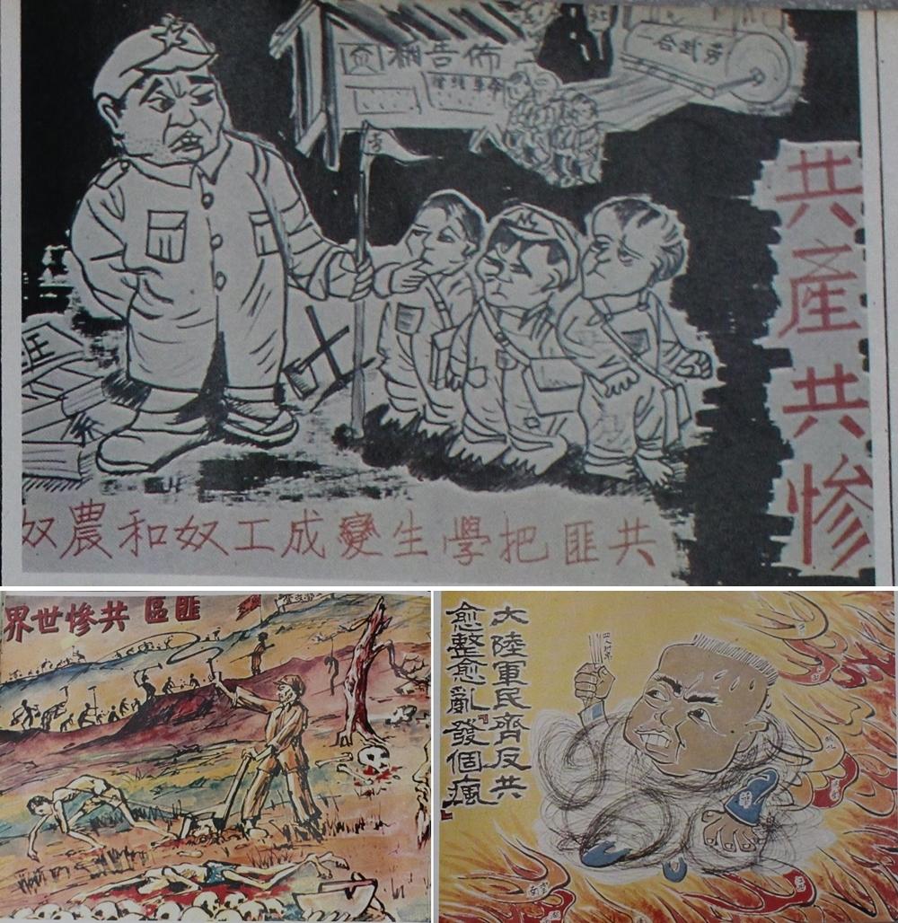 nei_hu_guo_xiao_liang_tong_ming_ai_guo_man_hua_zhong_you_bu_shao_zhi_chu_da_lu_tong_bao_ku_nan_de_zuo_pin_min_zhu_xue_xiao_zheng_zhi_man_hua_zai_tai_wan_te_zhan_zhan_pin_2_-_fu_zhi_-vert_0.jpg