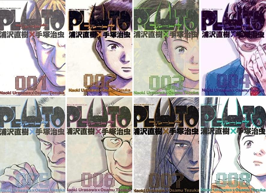 pluto_1-tile.jpg