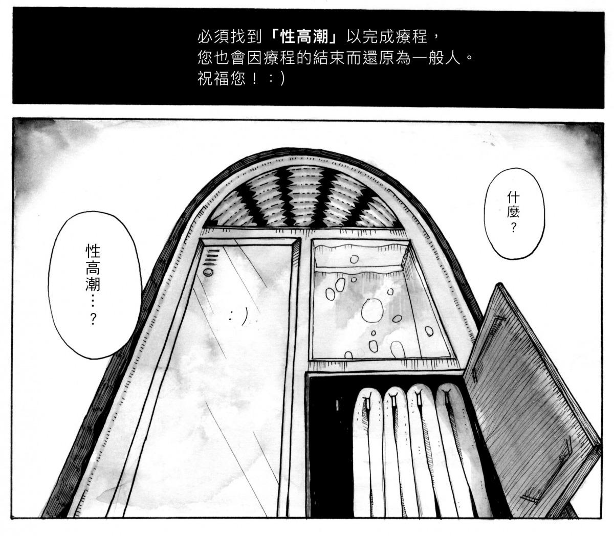 vol.1_dian_zi_shu_-23_cai_qie_.jpg
