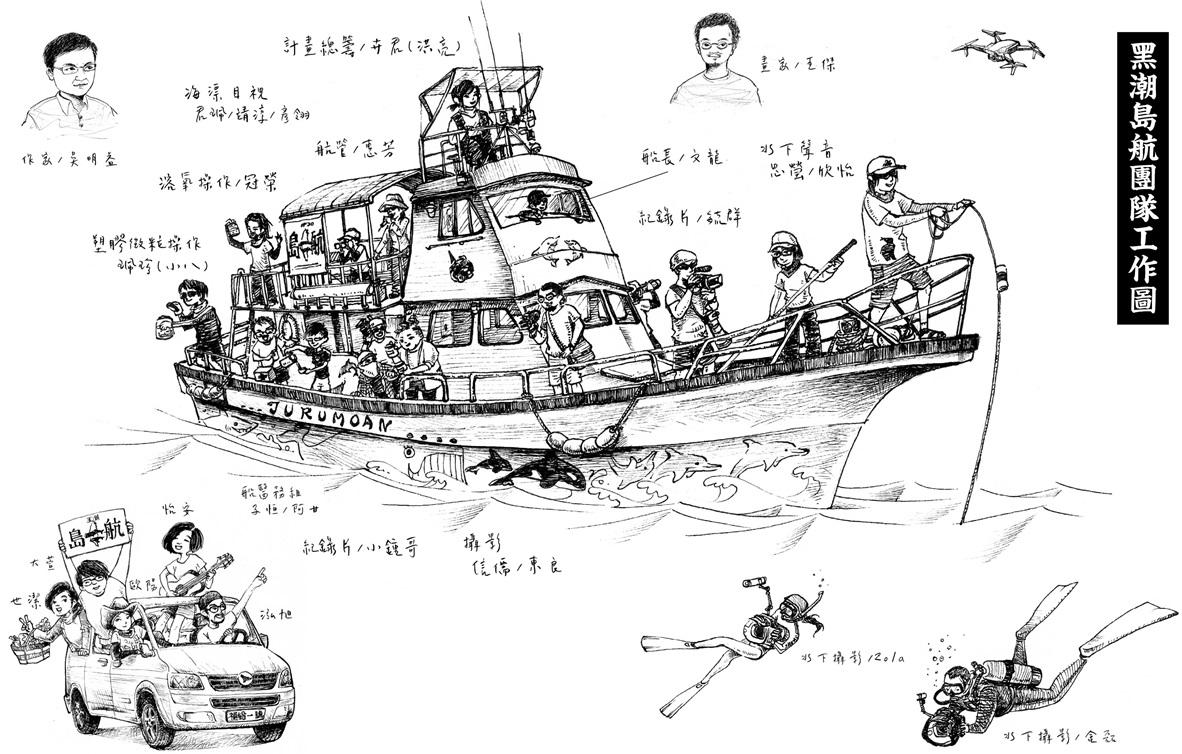 wang_lu_yu_shu_hei_chao_dao_hang_shu_gao_-172_0.jpg