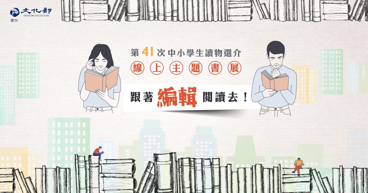 xian_shang_shu_zhan_gen_zhu_bian_ji_yue_du_qu_1200_630.jpg