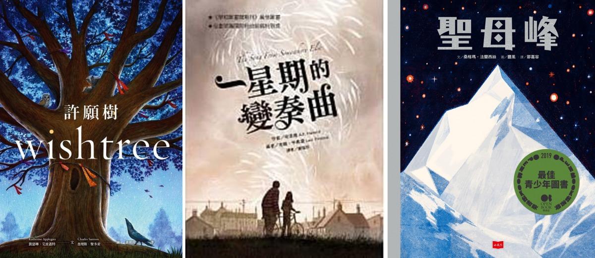 xu_yuan_shu_-horz.jpg