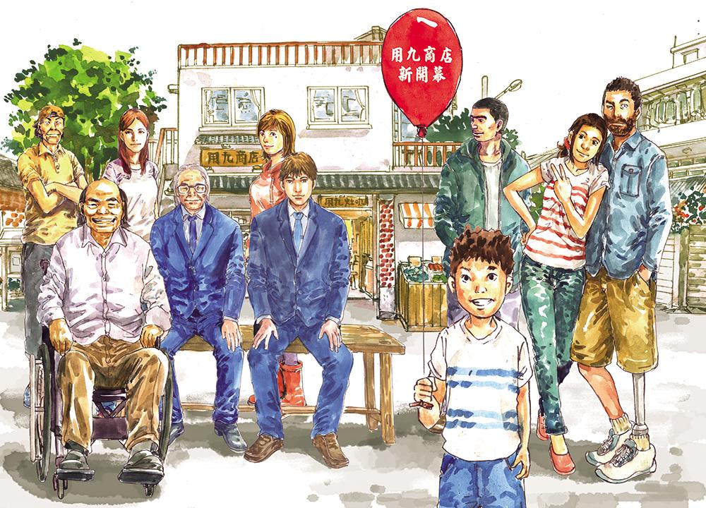 yong_jiu_gan_zi_dian_2.jpg