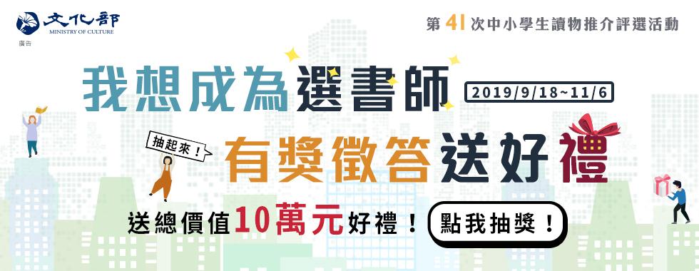 you_jiang_zheng_da_980_380.jpg