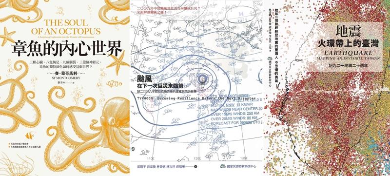 zhang_yu_de_nei_xin_shi_jie_-horz-003xkuan_800.jpg