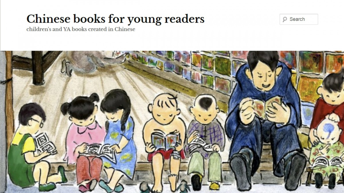 chinese_books_for_young_readers.jpg