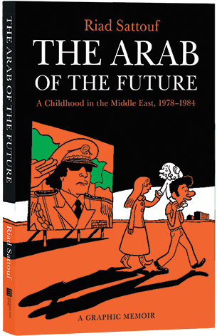 the-arab-of-the-future-1.jpg
